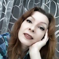 Фотография Татьяны Васильевой ВКонтакте