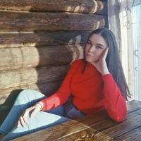 Фотография профиля Вики Богаец ВКонтакте