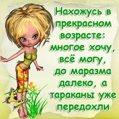 Анна Алексеев, Тарбагатай