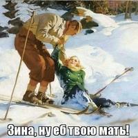Фотография страницы Ruslan Grod ВКонтакте