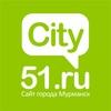 City51 | Новости Мурманска и области