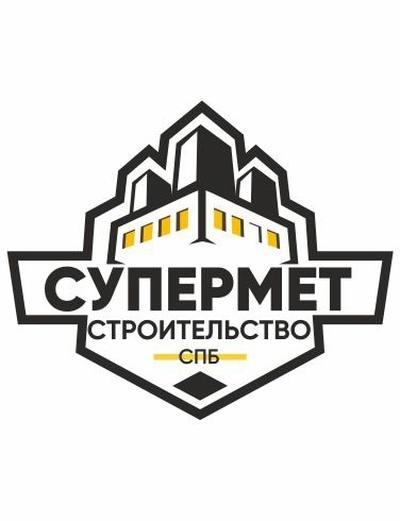 Супермет Строй, Санкт-Петербург