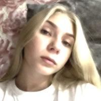 Фотография анкеты Даши Некрасовой ВКонтакте