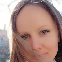 Фотография анкеты Марии Сергеевой ВКонтакте