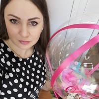 Фотография страницы Марины . ВКонтакте