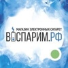 Электронные сигареты в Новомосковске. Vape Shop.