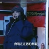 Wang Yuli