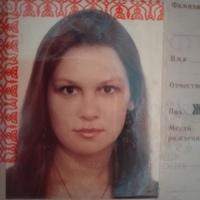 Фото Анастасии Буевой