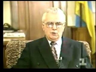 Новогоднее поздравление Леонида Кравчука с 1993 годом
