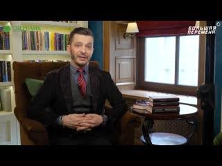 Андрей Курпатов специально для Большой перемены