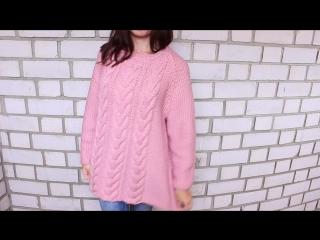 Розовый удлиненный свитер с фасонными жгутами