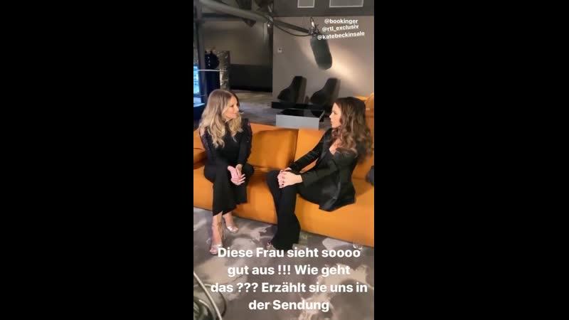 Кейт Бекинсейл на шоу RTL Exclusiv