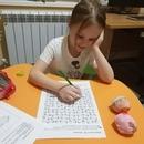 На занятиях Подготовка к школе дополнительно к традиционным программам по обучению счету,  чтению и