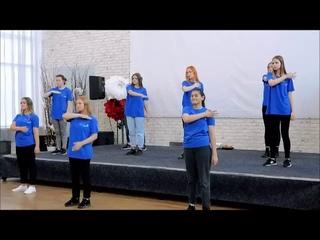 Танцевальный флешмоб от Клуба болельщиков WSR Ленинградской области