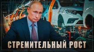 Тихо и без лишнего шума Путин проводит индустриализацию! Начался стремительный рост промышленности