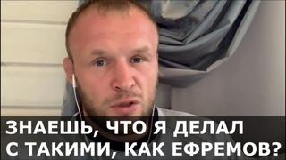"""Шлеменко о пьяном актере Ефремове: """"Свинота. У него не хватило мозгов вызвать такси"""""""