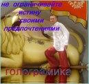 Фотоальбом человека Виталия Смицко