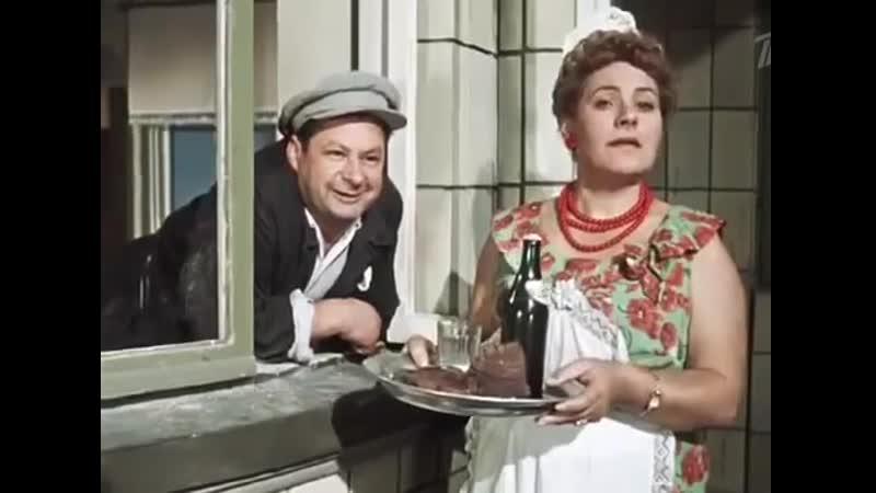 🎬 Королева бензоколонки Рогнеда Карповна буфетчица балерина ヅ