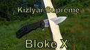 Мощный складной нож Bloke X Kizlyar Supreme