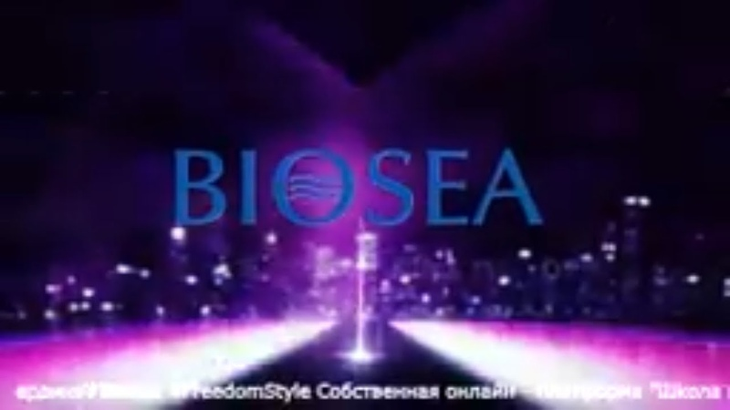 BIOSEA представляет инновацию года в уходе за волосами АнастасияБалыбердина
