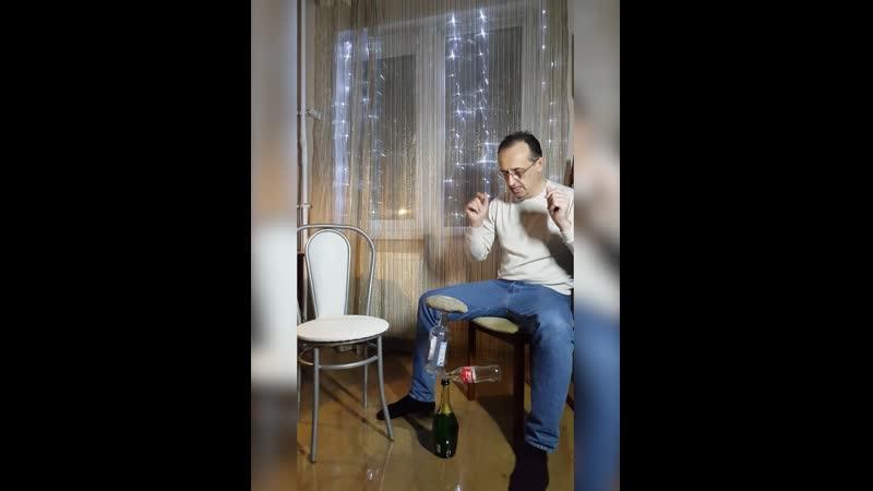 Двойной баланс: стул и бутылка