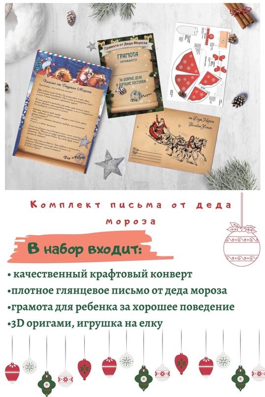  Объявления Орска и Новотроицка №11174