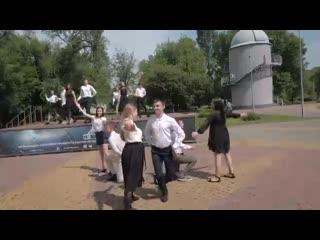 Выпускной вальс Лицея №11 г.Новокузнецк