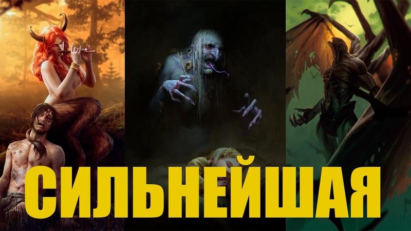 Гвинт Очень Сильная колода Монстров Неутолимый Голод Патч 7 3