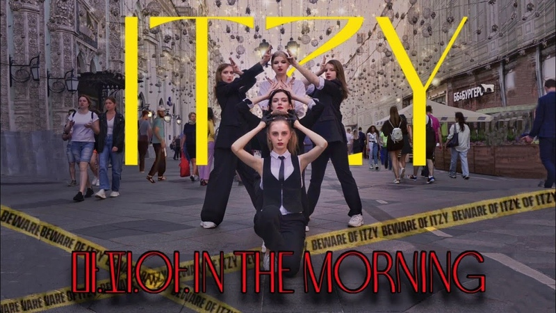 KPOP IN PUBLIC RUSSIA ITZY '있지' 마 피 아 IN THE MORNING by Q WIN 큐윈 Dance Cover One Take