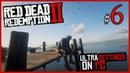 Идеальное ограбление поезда 6 | ULTRA SETTINGS | Red Dead Redemption 2