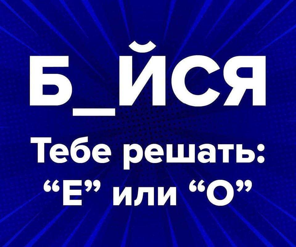 """Окупанти обстріляли позиції ОС неподалік КПВВ """"Мар'їнка"""", поранено двох українських воїнів, - пресцентр - Цензор.НЕТ 4397"""