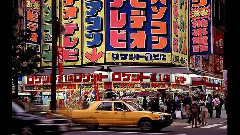 Экономическое чудо: Япония, изображение №4