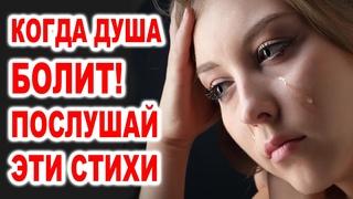 ОЧЕНЬ СИЛЬНЫЕ СТИХИ. Сборник лучших стихов | Читает Григорий Манукян