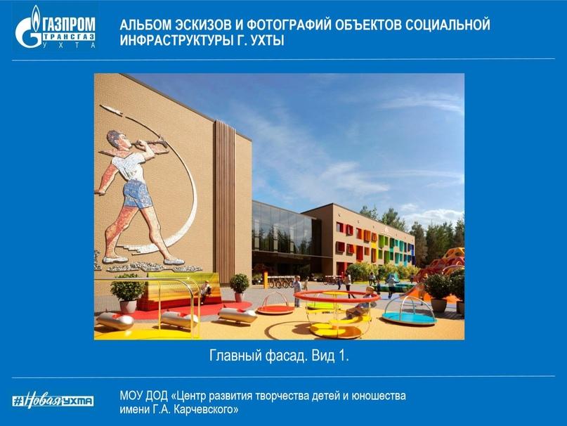 Ухтинцы выиграли гранты «ЛУКОЙЛа», изображение №6