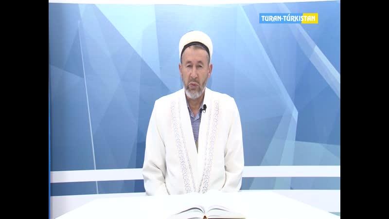 Руханият хабары Мұхамеджан Мамонов Кентау қалалық орталық мешіттің наиб имамы