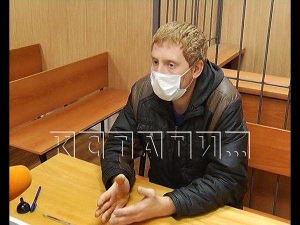 Новые вопросы в истории нижегородца попавшего в тюрьму за неоплаченный штраф в 100 рублей