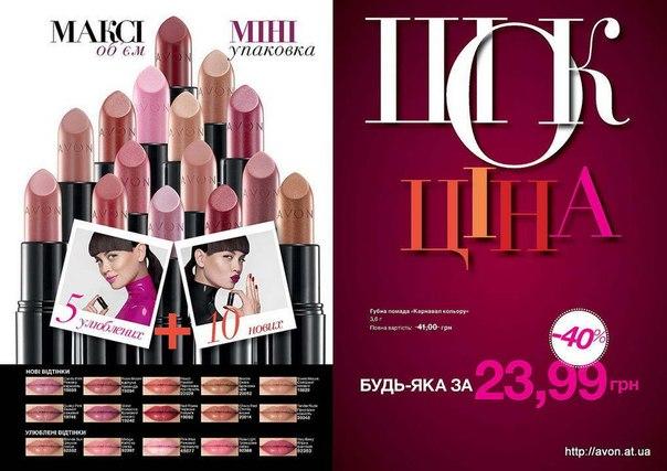 Ейвон киев купить саквояж для косметики в минске