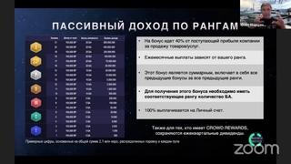 #TEAMGELO Откройте для себя новые возможности. Николай Осипов и Олег Марценюк.