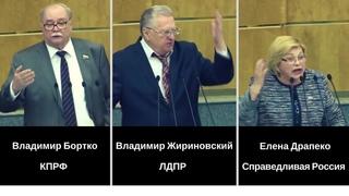 Депутаты истерят по поводу фильма Смерть Сталина //