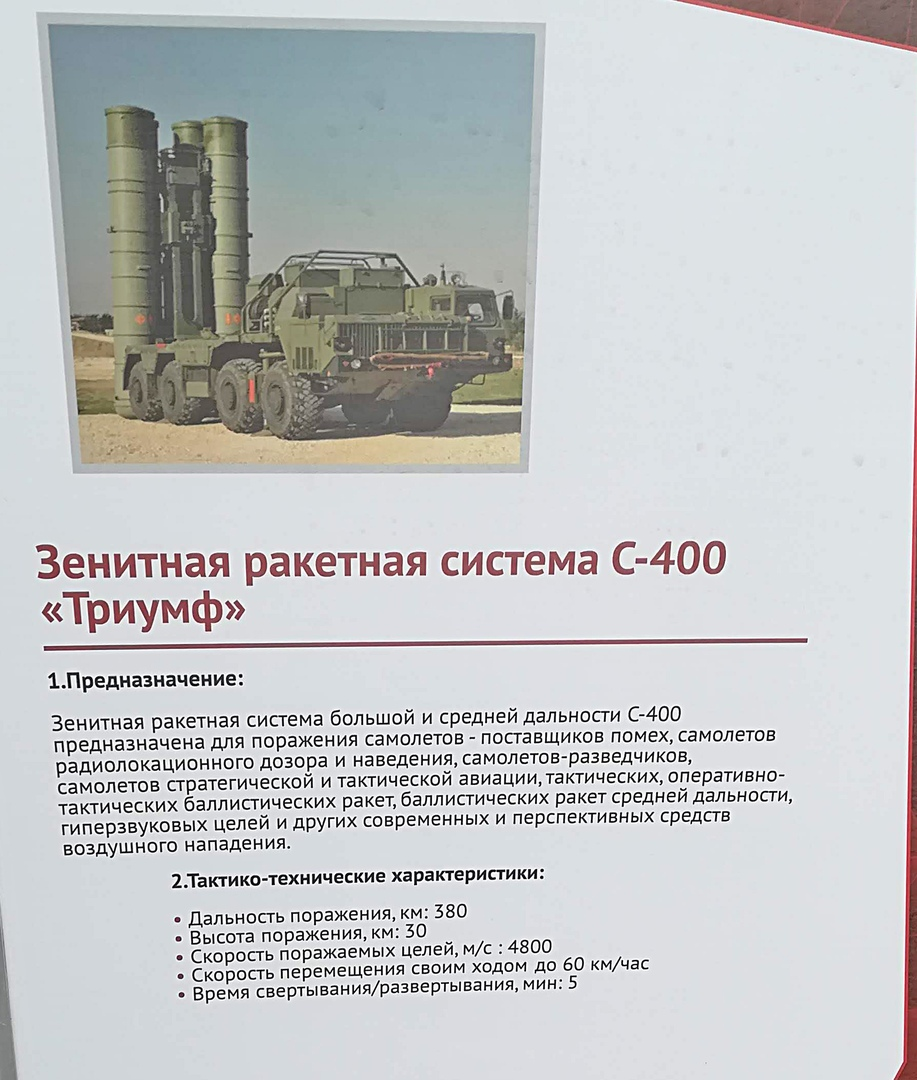 """МЕЖДУНАРОДНЫЙ ФОРУМ """"АРМИЯ-2020», изображение №27"""