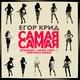 Егор Крид - Самая cамая (Reznikov & Denis First feat. Portnov Remix)