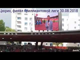 Мария Ласицкене  - победительница Бриллиантовой Лиги. Финал. Прыжки в высоту.  Цюрих,Швейцария. 1,97 м. Все результативные прыжк