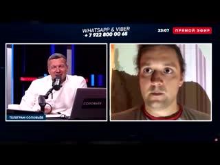 Владимиру Соловьеву показали пенис в прямом эфире [NR]
