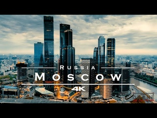 Moscow, Russia 🇷🇺 - by drone [4K]
