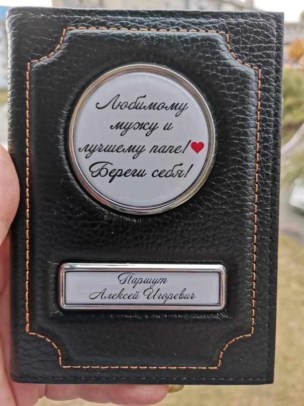 ❗Изготовим на | Объявления Орска и Новотроицка №9817