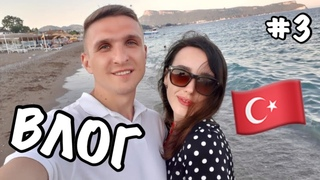 ВЛОГ: КЕМЕР | ТУРЦИЯ 2020 | KEMER | TURKEY | GRAND VIKING HOTEL | ЧАСТЬ 3