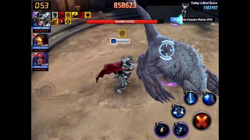 Stryfe Lvl66 Blast Villain Test 1 196m