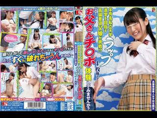 [IENF-106]{Порно Хентай Hentai Javseex pornmir.japan Porno Brazzers Mofos Nampa School Girls Аниме Anime}
