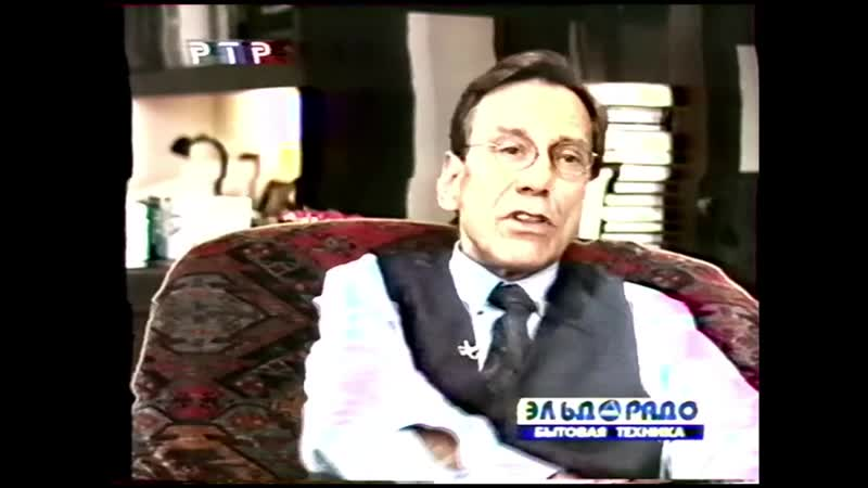Команда 2 Андрей Кончаловский РТР 1998