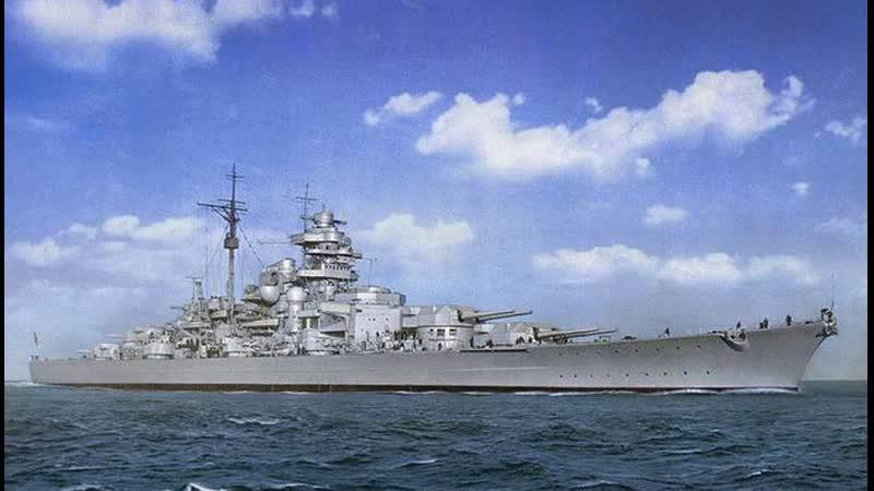 Морские Легенды линкор Бисмарк